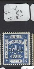 JORDAN  (P2603B)  10 P  SG 18   MOG