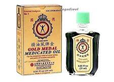 2 bottles x (0.85 oz) Gold Medal Brand, Medicated Oil, JOINT PAIN RELIEF 德國金牌風油精
