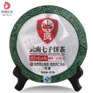 357g,Yunnan feng pai unCooked Qizi Pu Erh Tea Cake,puer raw er tee thé чай F7815