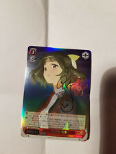 Symphogear Miku Kohinata Signed (SP) Mint Condition