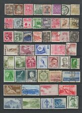 Japan early / mid period collection MH or used