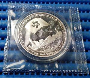 1997 China 10 Yuan Hong Kong Return to China 1 oz Silver Proof Coin (SAR)