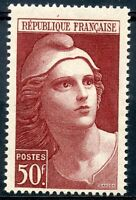 STAMP / TIMBRE FRANCE NEUF N° 732 ** MARIANNE DE GANDON