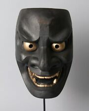 Japanese   Noh Mask depicting Kurohige character  a Dragon god  AA49
