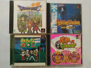 Playstation 1 Set Dragon Quest VII 7 Fighting Illusion Minna No Golf Pachinko