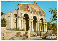 The Church of All Nations Gethsemane Jerusalem Israel, Palestine Rare Postcard B