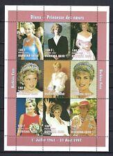 Burkina Faso 1997 Sc#1090K  Princess Diana-Various Portraits  MNH M/S $10.00