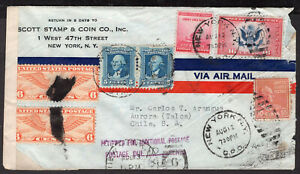 1489 US TO CHILE CENSORED AIR MAIL COVER 1942 POSTMARKS NEW YORK - AURORA
