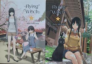 FLYING WITCH MANGA SERIES 1-2  VOLUMES NEW ENGLISH VERTICAL COMIC LOT SHOJO LOT