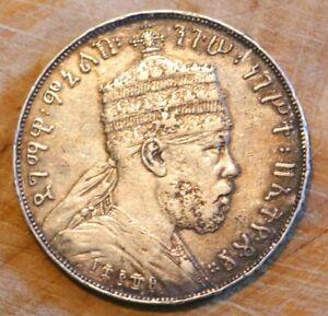 Ethiopia 1 Birr 1889 - Menelik II - Lion of Judah