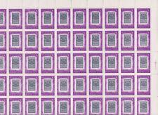 Russia USSR 1972. Memorable dates. Savings Bank. № Sol.4179/ Mi.4061.