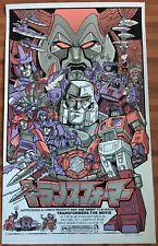 The Transformers: The Movie Poster Art G1 Optimus Prime Megatron Tim Doyle mondo
