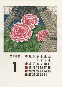 Watanabe calendar Japanese woodblock print January 2003- Takao Sano