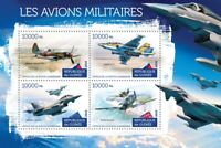 Guinea Aviation Stamps 2015 MNH Military Aircraft Hawker Hurricane MiG-3 4v M/S