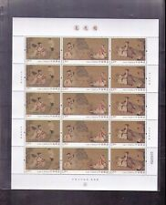 China  2016-5 FULL S/S Chinese Paintings Arts Stamp 高逸圖
