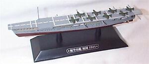 Hosho Class 1944 Japanese Aircraft Carrier on Plinth 1:1100 new eaglemoss