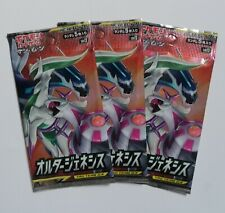 3 x Japanese Pokemon SM12 Alter Genesis Booster packs Sun and Moon Cards