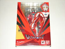 Ultra-Act Ultraman Mebius Figure! Godzilla Gamera