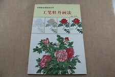 How to Painting Ink Brush Skills Peony Gongbi Sumi-E Book Tattoo Flash Reference