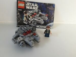 LEGO Star Wars  Millennium Falcon Microfighter  (75030) 100% Complete retired