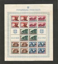 Serbia occupazione tedesca 1943 foglietto ** perfetto nuovo 100 poste serbe