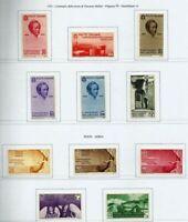 1935 - REGNO - Morte di Bellini 11 valori MNH - Sassone N.388/393+A90/94