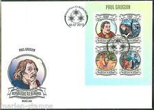 BURUNDI 2013 PAUL GAUGIN  SHEET FIRST DAY COVER