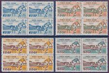 1958 VIETNAM du Nord Service 10/13 Bloc de 4** Football  O29-32 Soccer blocks NH