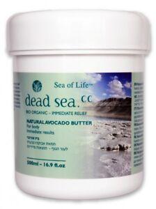 NATURAL AVOCADO BUTTER - BIO ORGANIC - 500 ml  - Sea of Life
