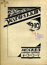 1927 Russe d'avant-garde Russische Russian Avant Garde Journal Journalist