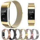 Milanais magnétique métal boucle bracelet pour Fitbit Charge 2 montre