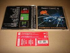 Famicom/Recca Summer Carnival 92 Original SOUNDTRACK,CD
