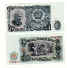 BULGARIE BULGARIA Billet 25 LEVA 1951  P84 UNC NEUF