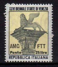 TRIESTE A 1952 Biennale Arte Venezia MNH** (231)