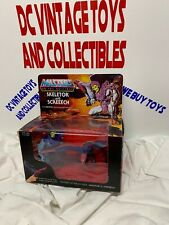 Masters Of The Universe Skeletor And Screeech  Reproduction Gift Set 1983