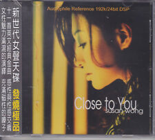 """""""Susan Wong - Close to You"""" 192k/24bit DSP Audiophile Female Jazz Vocal CD New"""