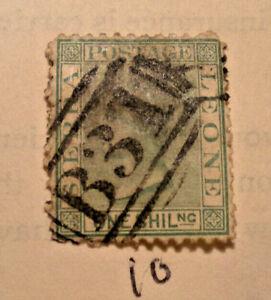 British Africa: Siera Leone - from 1872 - Scott's # 10