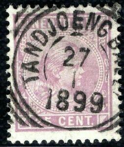 NED INDIE Stamp 25c *TANDJOENG BALEI* Postmark Squared Circle 1899 BL2WHITE68