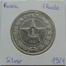 ORIGINAL Soviet Union RUSSIA 1 Rouble Ruble 1921 SILBER SILVER RARE