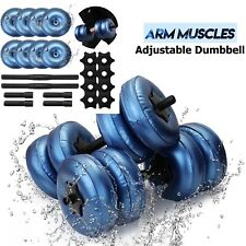 16-20kg Dumbbell Water-filled Heavey Weights Workout Exercise Fitness Equipment