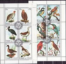 Sharjah 1972 - Vogels/Birds/Vögel