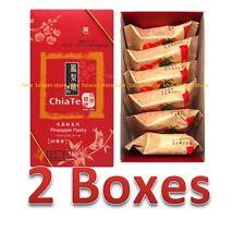 DHL (2 Boxes) - Chia Te Pineapple Cake Pineapple Pastry (6 pcs/Box) 佳德鳳梨酥 (6個/盒)