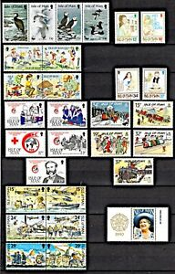 IoM Collection A, SEVEN Sets/Issues MNH, SG cat = £21+