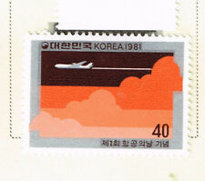 S.Korea Aviation Airline stamp 1981 MLH