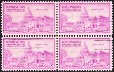 US - 1950 - 3 Cents Bright Red Violet United States Capital Issue 992 Block of 4