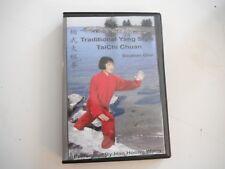 ✓Traditional Yang Style TaiChi Chuan Section 1 Rare copy Tai Chi Chuan ツFREE Shp