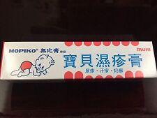 Japan BABY MOPIKO Diaper Rash Prickly Heat Eczema Ointment 15g MPB