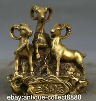 "4.1"" Chinese Fengshui Bronze 12 Zodiac Three Sheep Auspicious Goat Statue '三羊开泰'"