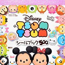 New Disney TSUM TSUM Sticker Book 500 pcs Japan