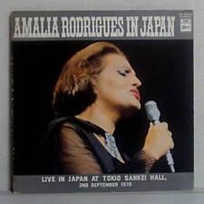 AMALIA RODRIGUES IN JAPAN - JAPAN ODEON OP-80084 LP